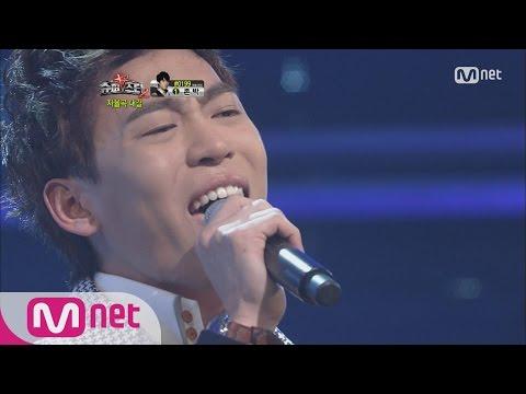 [Superstar K2] John Park, Drunken Truth (Legendary Stage)