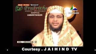 AL JAVAB EPISODE 118  September 19, 2014 @ JAIHIND TV