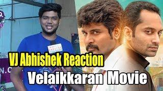 vj Abishek reaction Velaikkaran Movie 2 Minute Review | Vj Dinesh ,Nayanthara | Chennai Express Tv