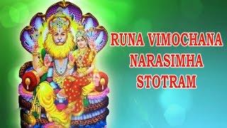 Shree Lakshmi Narasimha Runa Vimochana Stotram | Most Powerful Mantra