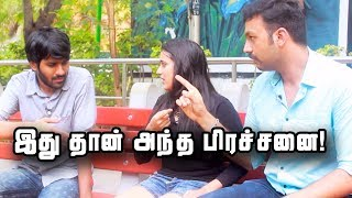 No Thala, Thalapathy! Only Kamal -Amit Bharghav and Sriranjani Interview