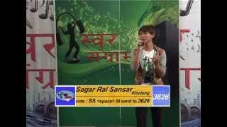 Sagar Rai Sansar top 20 selected Swor Sangram