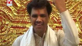 Narankar Bhero Jagar Garhwali Jagar By Devendar Das
