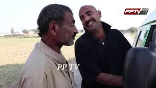 Airport Sale Man Aur Baba Wapari & Airport by: PP TV
