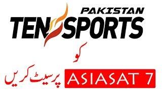 Ten Sports Pakistan  Setting on Asiasat 7