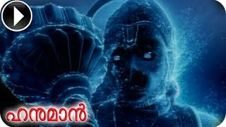 Hanuman | Tamil Movie 2010 | Nithin | Charmi Kaur | Arjun Movie Scene [HD]