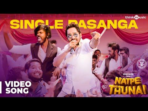 Xxx Mp4 Natpe Thunai Single Pasanga Video Song Hiphop Tamizha Anagha Sundar C 3gp Sex