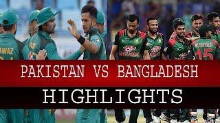 pak vs bangladesh asia cup 2018 | pak vs ban match highlights | Pak vs Ban | Asia Cup 2018