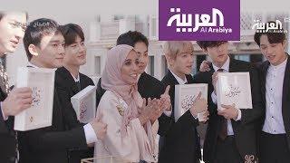 صباح العربية: بث مقابلة اكسو الاربعاء والخميس