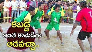 Vinavayya Ramayya Telugu Movie Parts 1/12   Naga Anvesh, Kruthika Jayakumar