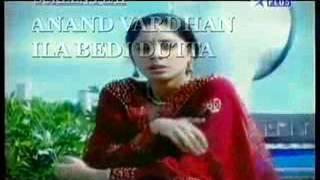 Des Mein Niklla Hoga Chand Title 1 Star Plus YouTube1
