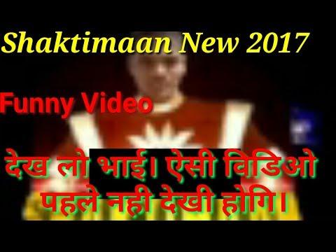 Shakatimaan episode 348 Return of shaktimaan in 2017.Funny Video