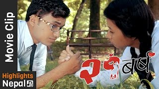 पन्जा लडाएर डिसाइड गर्ने - New Nepali Movie 21 BARSHA Scene Ft. Junim Gahatraj