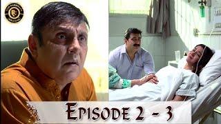Mubarak Ho Beti Hui Hai Episode - 02 & 03 - 26th April 2017 - Saima Noor Top Pakistani Dramas