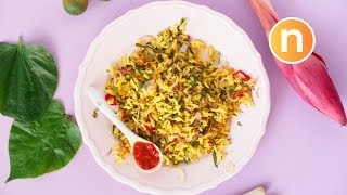 Nasi Ulam Nyonya  Peranakan Rice Salad Nyonya Cooking uploaded on 15 day(s) ago 5112 views