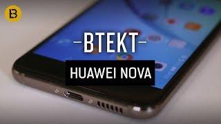 Huawei Nova vs Huawei P9 comparison - IFA 2016