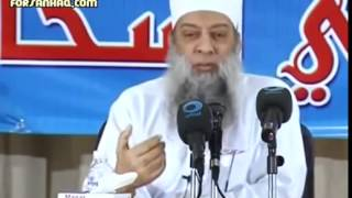 نصائح للزوجين :: الشيخ ابى اسحاق الحويني