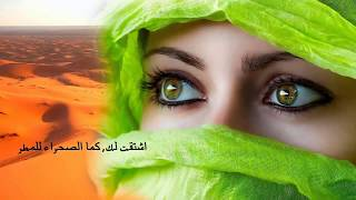 Arabic Musik Ever Heart Touching