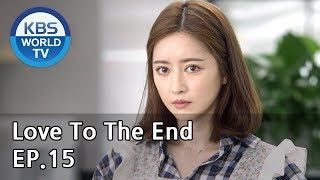 Love To The End | 끝까지 사랑 EP.15 [SUB: ENG, CHN/2018.08.16]