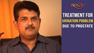 Watch Treatment for Urination Problem Due To Prostate
