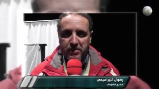 """مسرحية """"طل علي مني"""" بالمركزالثقافي الحاجب"""