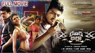 David Billa Full Length Telugu Movie || DVD Rip