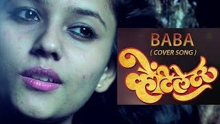 Baba Song | Female Cover by Pallavi Mukund | With English Subtitles - Ventilator Movie