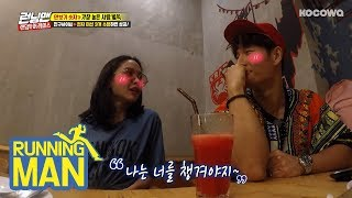 Jong Kook Should Take Care of NamCha! He Is Also Good at English~! [Running Man Ep 392]