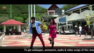 Dekhe Tor Mayabi Hashi _ Hero The Superstar (2014)