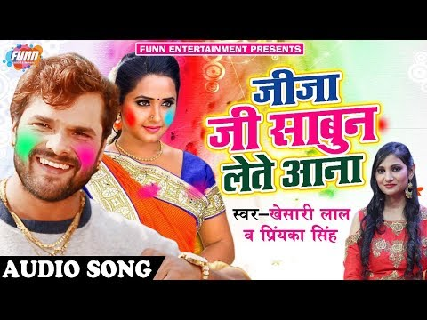 Xxx Mp4 Khesari Lal Yadav और Priyanka Singh का सुपरहिट होली धमाका जीजा जी साबुन लेते आना Holi Special 3gp Sex