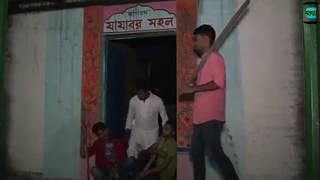 bangla new mobi 2017 || ভালবাসলেই পালাইতে হয় || short film