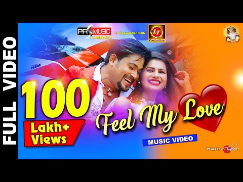 Xxx Mp4 Feel My Love Odia Video Song Lubun Tubun Humane Sagar Pragyan Lubun Manaswini 3gp Sex