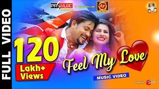 Feel My Love | Odia Video Song | Lubun-Tubun | Humane Sagar & Pragyan | Lubun & Manaswini