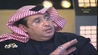 منصور البلوي يتحدث عن قضية اللاعبين البرازيلين في كأس العالم للاندية