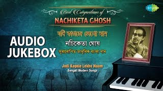 Best of Nachiketa Ghosh | Bengali Modern Songs | Audio Jukebox