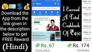 Earn FREE Cashback On Every Shopping With COUPONDUNIA - I EARNED 450 RUPEES IN TOTAL