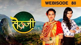 Sethji - सेठजी - Episode 88  - August 16, 2017 - Webisode