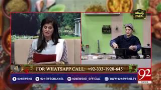 Pakistan Kay Pakwan - 16 July 2018 - 92NewsHDUK