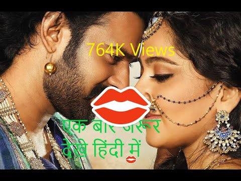 Xxx Mp4 Bahubali 2 Most Romantic Scene 😍😍 3gp Sex