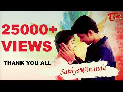 Xxx Mp4 SATHYA ANANDA Latest Telugu Short Film 2018 Directed By K Subbaraju TeluguOne 3gp Sex