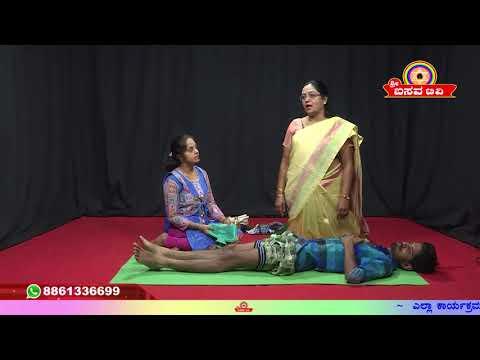 Xxx Mp4 Sri Basava Tv Arogya Mattu Aadhyathmika Pravachana Dr HEMALATHA Dr ANUSHA EP 02 3gp Sex