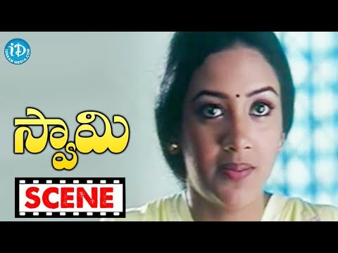 Xxx Mp4 Swamy Movie Scenes Geetha Refuses To Marry Sita Nandamuri Hari Krishna MM Keeravani 3gp Sex