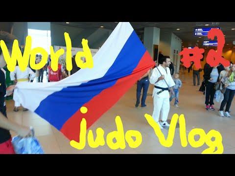 Xxx Mp4 Archy Good S Vlogs World Judo 2014 Vlog 2 Мансур Исаев Открытие Серебро 3gp Sex