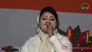 Papiya Sorkar New 2017 |পাপিয়া সরকার || জীবন মানেতো যন্ত্রনা | Baul Gaan