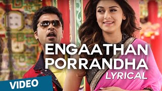 Engaathan Porrandha Song with Lyrics | Vaalu | STR | Hansika Motwani | Thaman