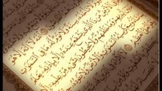 ســـــورة الليل مكررة _ تعليم للاطفال _ ماهر المعيقلى
