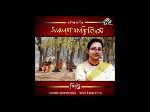 Xxx Mp4 Amader Shantiniketan Song By Singer Piu 3gp Sex