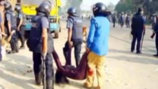 Political Persecution   Mass Killing In Bangladesh (            ) - YouTube