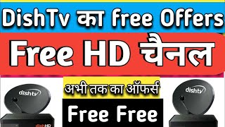 dish+tv+offer+free+hd+channel+169+pack%2C+dish+tv+plans+2018