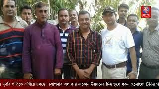 নোয়াখালী জেলা আ'লীগের সহ-সভাপতিকে ব্যানার, পেষ্টুন, গেইট ও ফুলের পাপ্পি ছিটিয়ে বরণ|71banglaTV